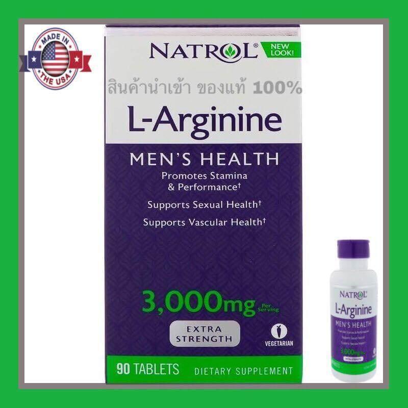 อาร์จีนีน L-Arginine 3000mg 90เม็ด (natrol) เพื่อสุขภาพ เพาะกายและสุขภาพทางเพศผู้ชาย.