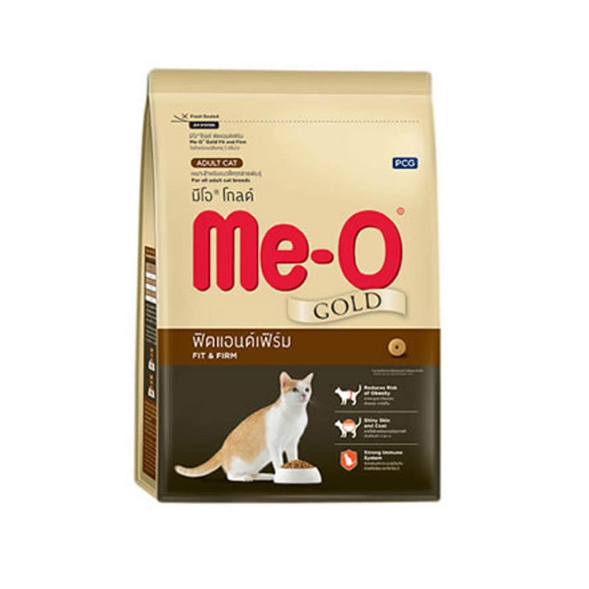 Me-o Gold Fir&Firm อาหารแมวโต ขนาด 1.2kg (1 ถุง)