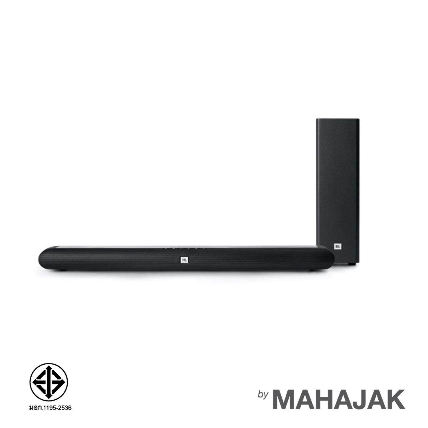 JBL Cinema SB 150 Soundbar (Black)