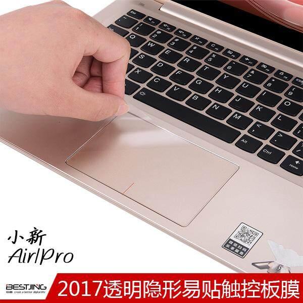Lenovo pelindung layar Air13pro Shincan Pelindung pelindung layar Ideapad710s/Air14 Sentuh Panel Sentuh
