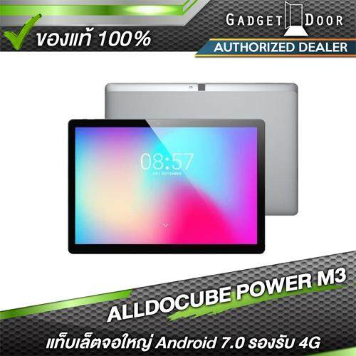 ALLDOCUBE Power M3  10.1 inch 4G Phone Tablet PC  Android 7.0 2GB/32GB (Grey)