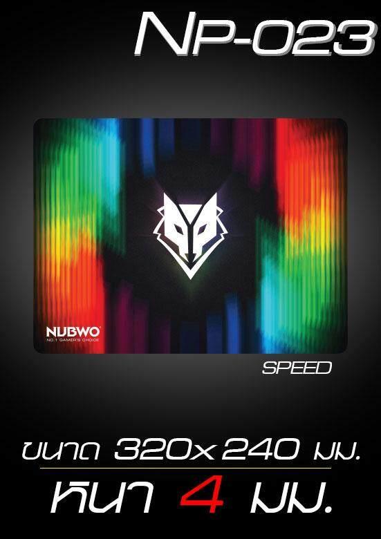 Nubwo แผ่นรองเมาส์ Speed & Control Editionรุ่น Np-23.