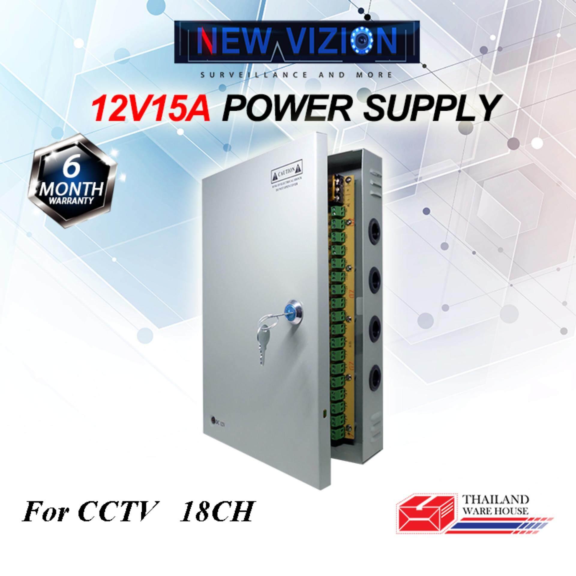 ตู้จ่ายไฟ 12 V 15A Power Supply cctv box12V 15A for Security Cameras with 18ch Fuse  สำหรับกล้องวงจรปิด 18 ตัว