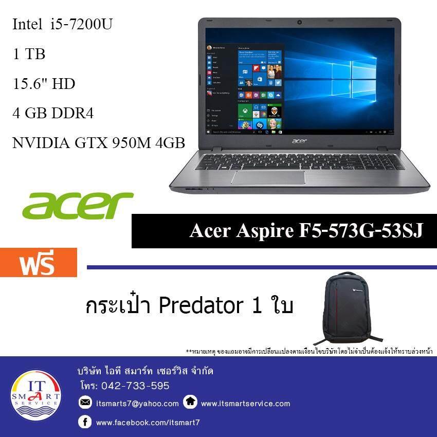 Acer Aspire F5-573G-53SJ / i5 / Ram4GB / HDD1TB / GTX9504GB - แถมฟรีกระเป๋า Acer 1ใบ