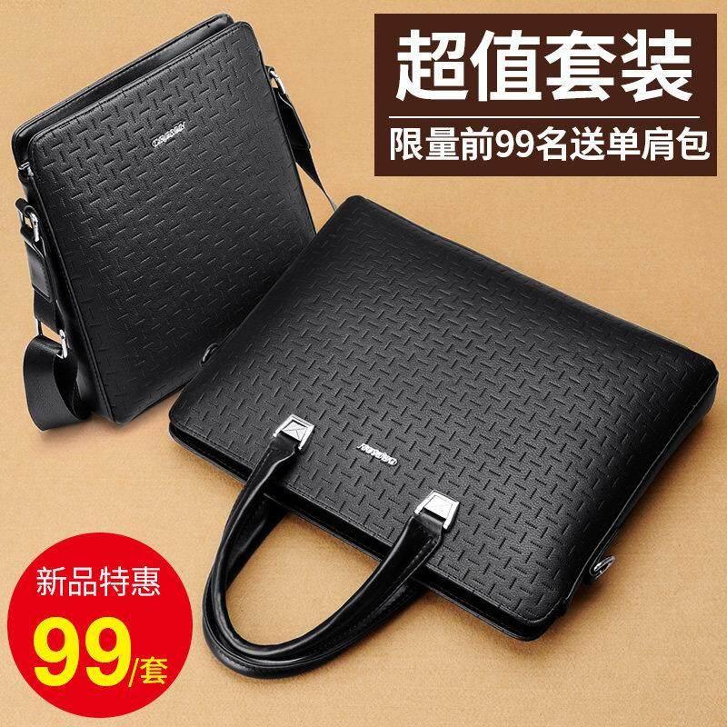 Laki-laki Membungkus Pria Bisnis Tas Tangan Han Melarang Heng Gaya Briefcase Tas Laptop Rekreasi Daftar Bahu ku Tas Dompet Kencang-Internasional