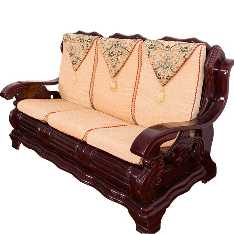 Solid Wood Sofa Cushion Set with Top Cover