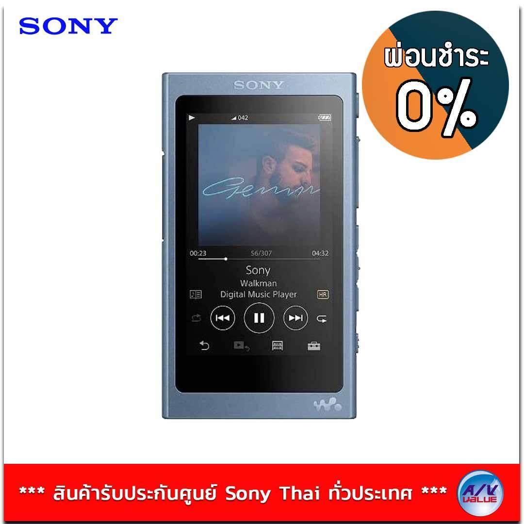 Sony เครื่องเล่น MP3 Walkman พร้อมเสียงความละเอียดสูง รุ่น NW-A45 สีฟ้า