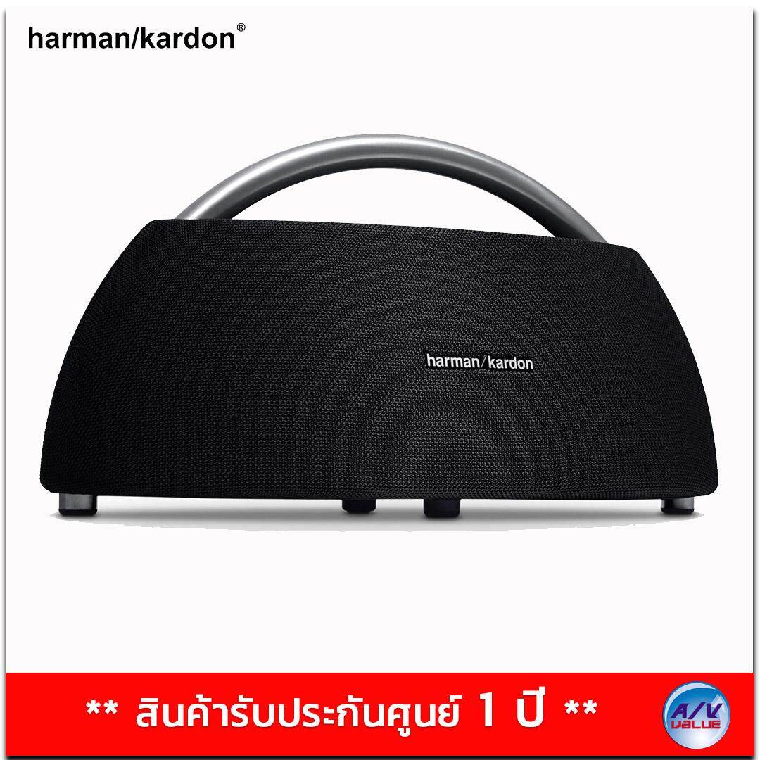 Harman Kardon Bluetooth Speaker รุ่น GO+ Play Mini (Black)