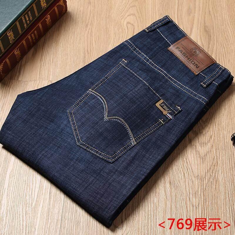 Medan Perang Jeans Musim Panas Celana Panjang Lurus Ramping Bagian Tipis ((Biru Tua/769))