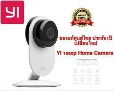 แท้ศูนย์ รับประกัน1ปี เปลี่ยนใหม่ กล้องบ้าน YI Home Camera1080p /Original /Night Vision /Baby Crying Detection by O's Zone