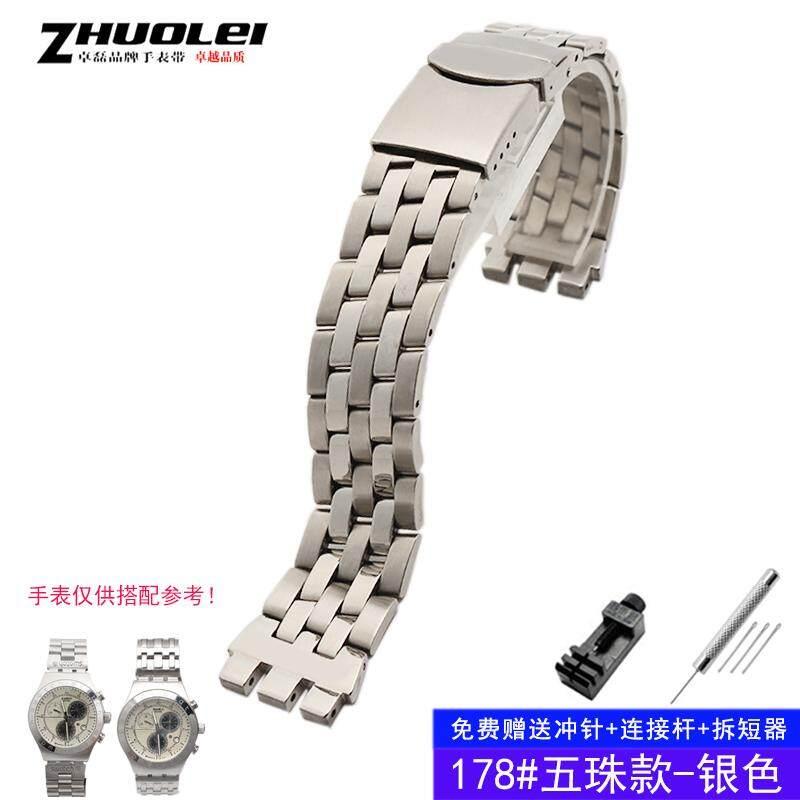 Zhuolei Steel Watch Strap Alternative Swatch Male Watch Chain 19mm Trigeminal Aotu Mouth Fine Steel Belt Malaysia