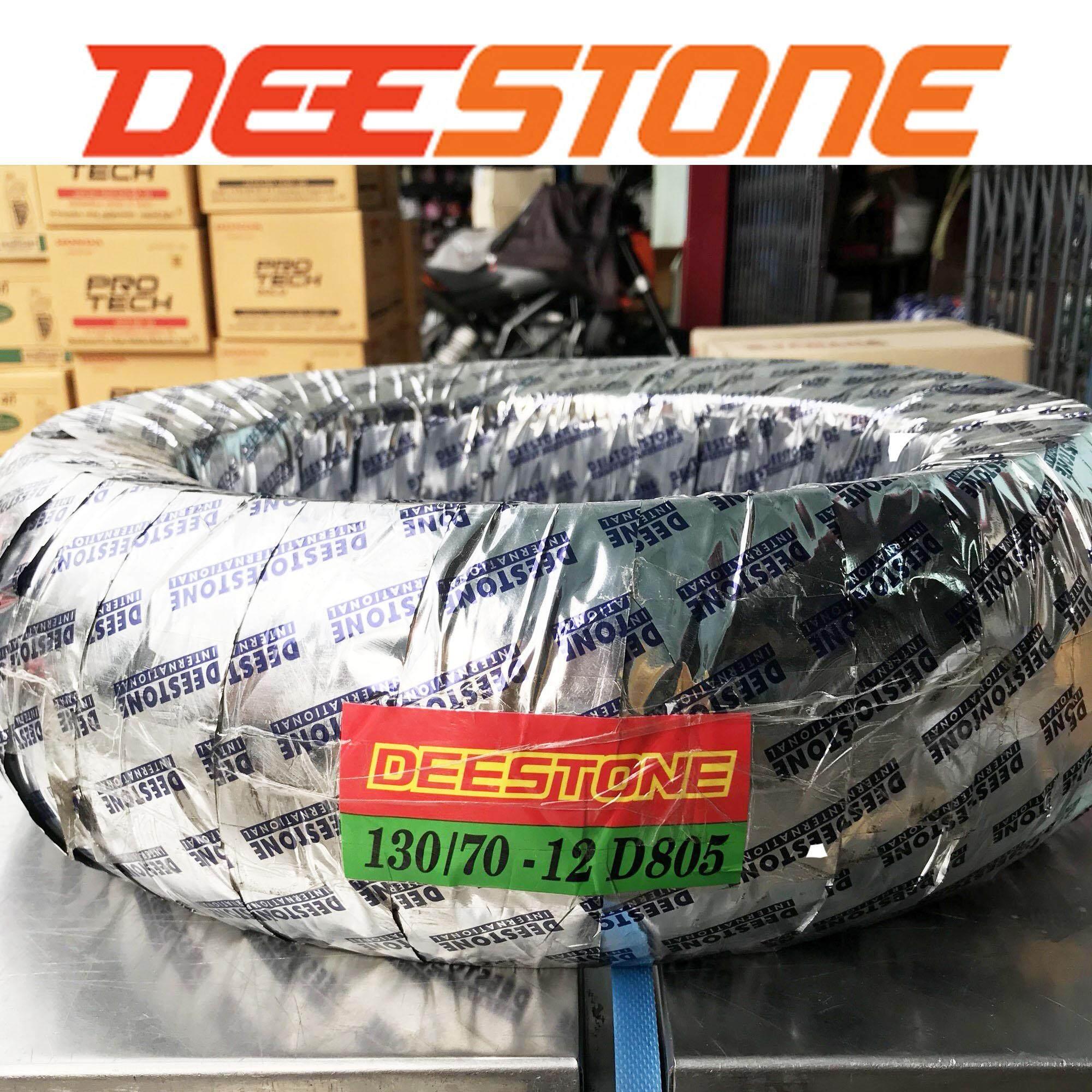 Deestone ดีสโตน ยางนอก รุ่น D805 Tl 130/70-12 ไม่ต้องใช้ยางใน (1 เส้น) สำหรับ Msx125, Qbix.