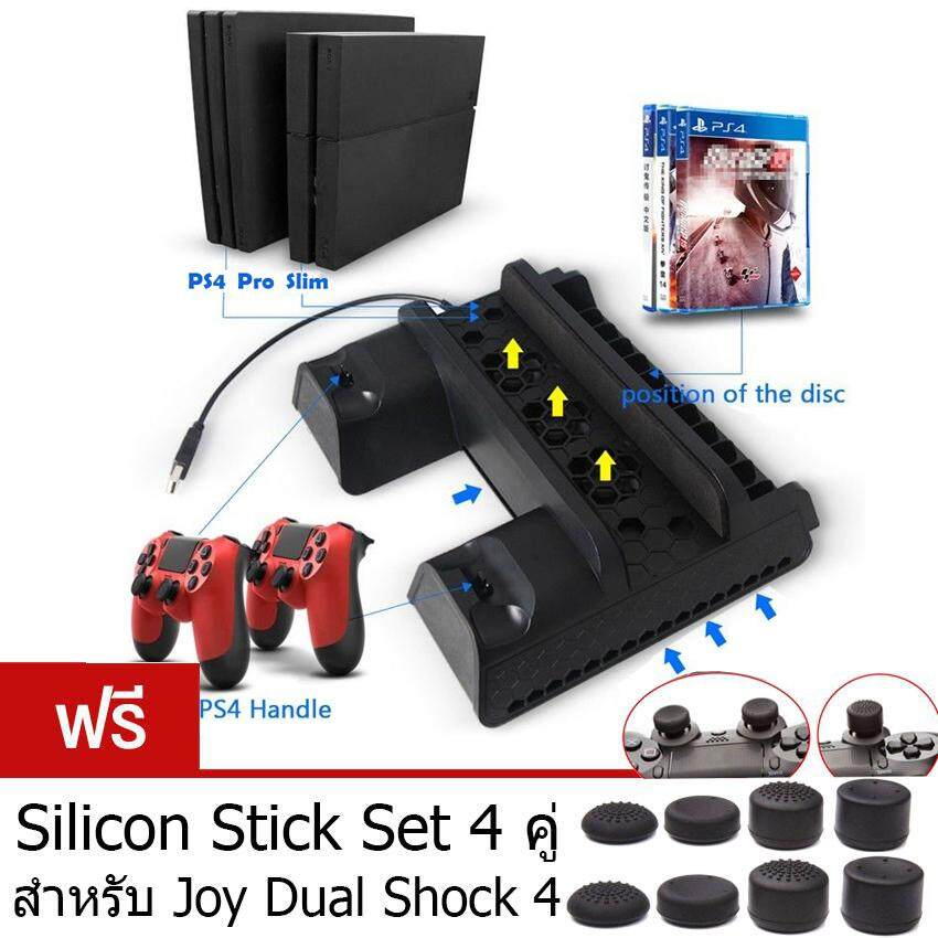 DOBE แท่นวาง ที่ชาร์ท พัดลม วางแผ่น Vertical Multi-functional Cooling Stand Pad Dock For PS4 Slim PS4 Pro Console