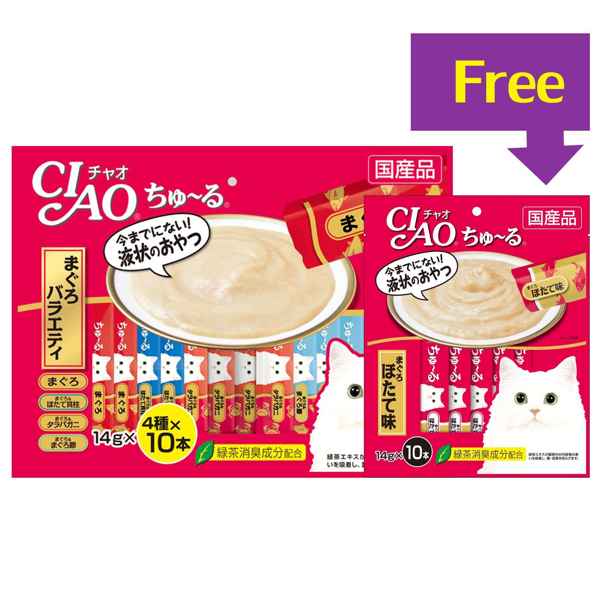 CIAO เชา ชูหรุ ขนมแมวเลีย ปลาทูน่า รสผสม 40 ซอง ฟรีขนมแมวเลียคละรส 10 ซอง