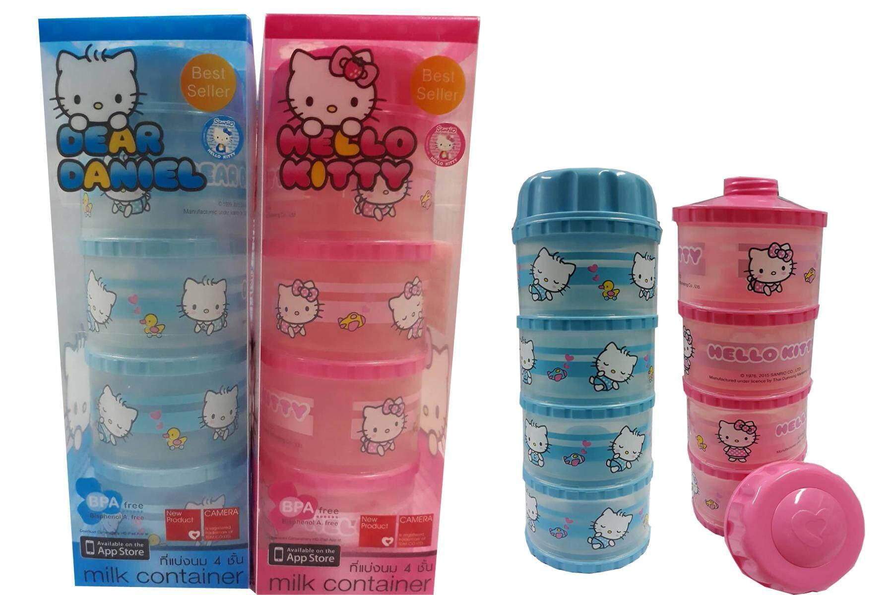 ที่ตวงนมผง 4 ชั้น Hello Kitty.