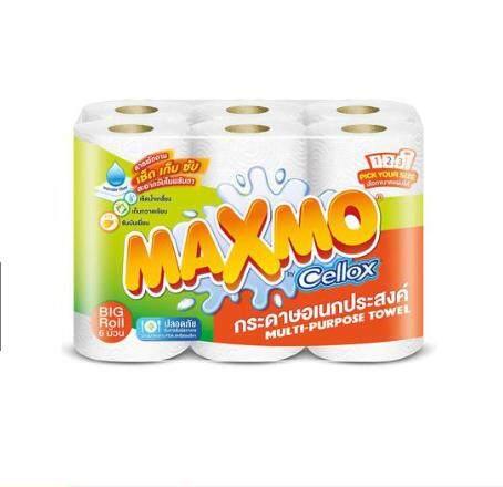 MAXMO แม็กซ์โม่ กระดาษอเนกประสงค์ Pink Your Size 6 ม้วน