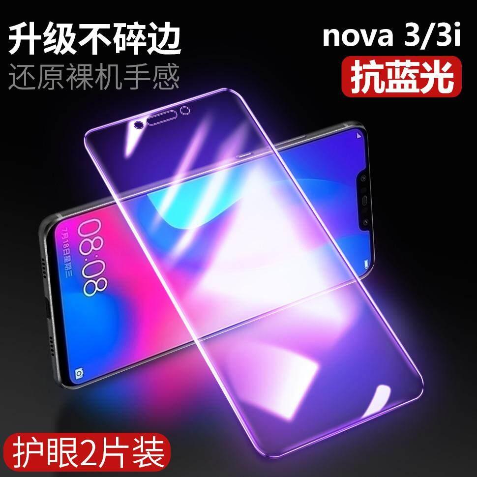 HUAWEI1 nova3e Kaca pelindung layar HP nova3 layar penuh cakupan nova3i pelindung layar ponsel 3E Bungkus Penuh Kaca huawei asli blu-ray Anti Meledak caz-AL10 kaku Produk Asli nove3 Casing HP 3I