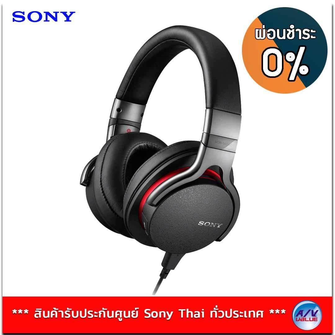 Sony หูฟังแบบครอบหู รุ่น MDR-1ADAC (Black)