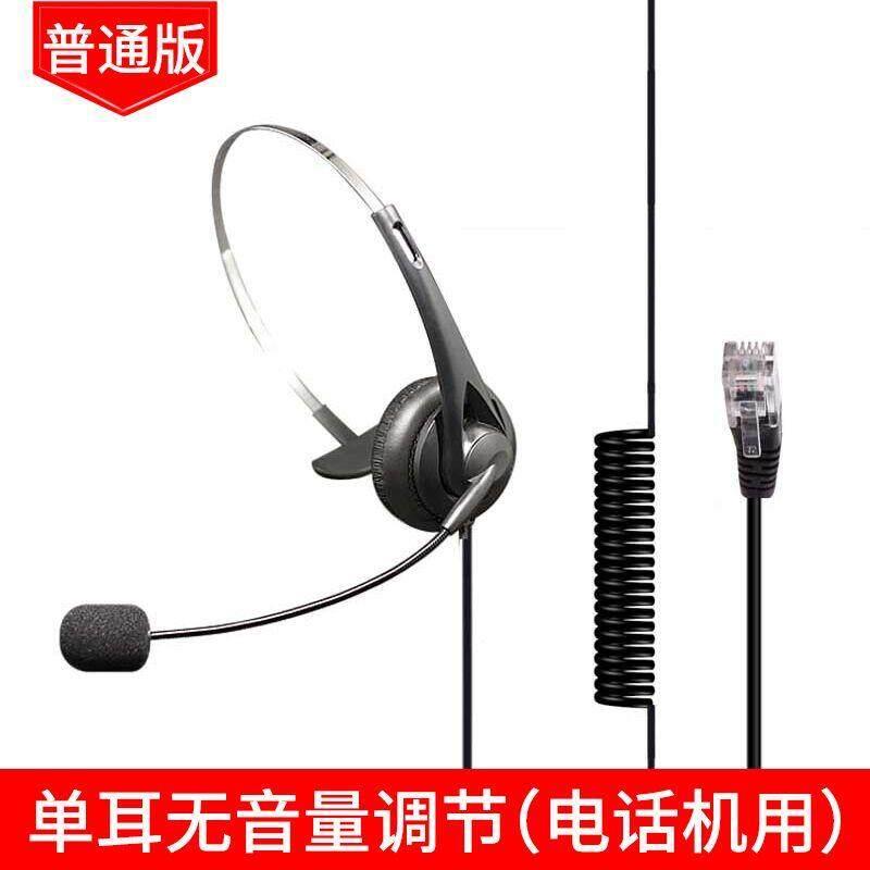 DOBOLIFE M11 Customer Service Phone Headphones Mobile Phone Headsets Dual Handle Operator Dedicated Headphones Phone Set Wireless Noise Reduction Fixed Telephone Fixed Phone