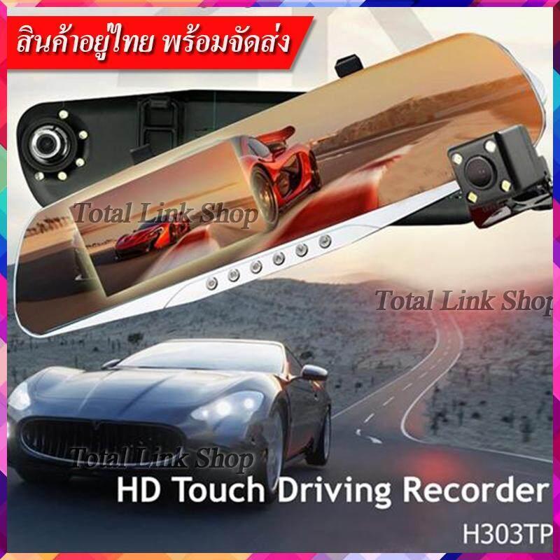 car303TP-frame.jpg