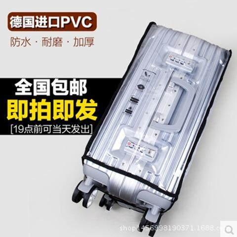 Kotak Set PVC Transparan Casing