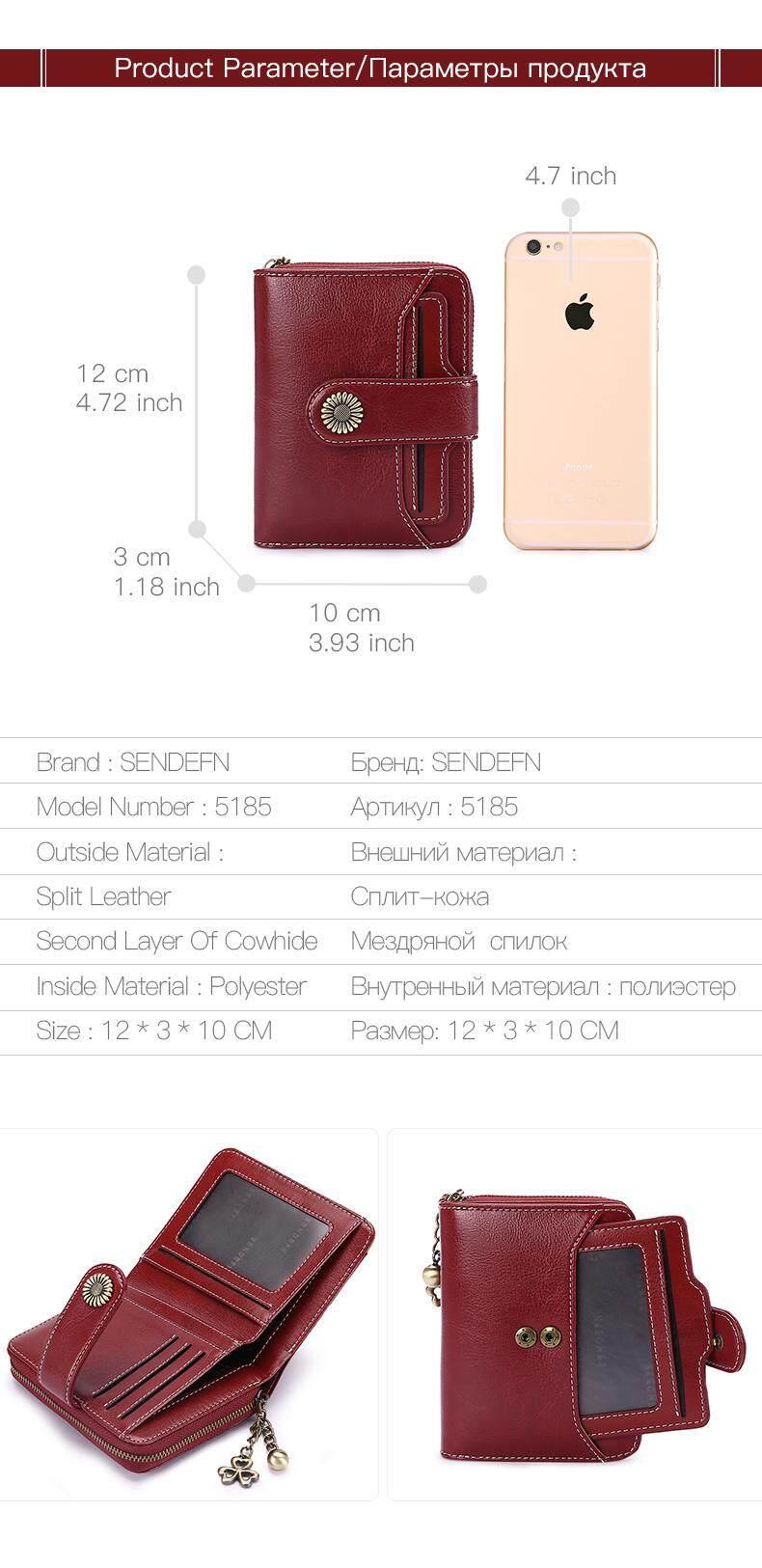Specifications of Sendefn Wallet Elegant Small Leather Wallet Women Vintage Short Coin Purse Female Wallet Zipper Button Designer Patent Hardware