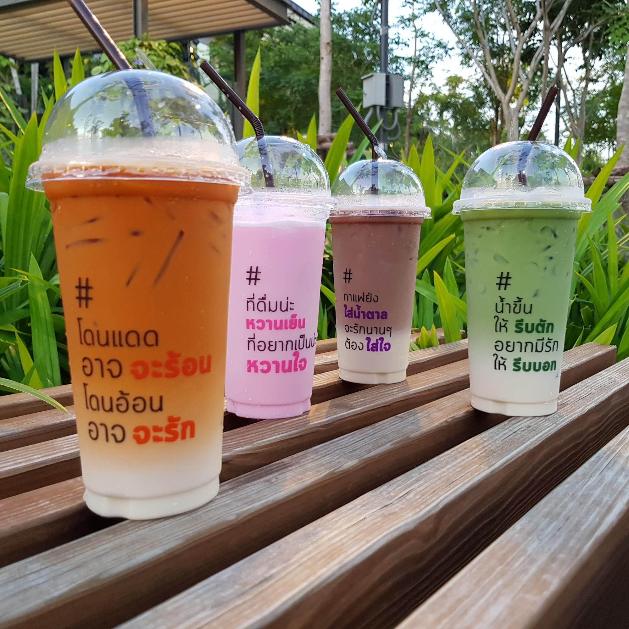 ถ้วยพลาสติก ถ้วย PP ถ้วยCG ถ้วยกาแฟ 22ออน บรรจุ 500ใบ ไม่รวมฝาและหลอด (คละลาย4)