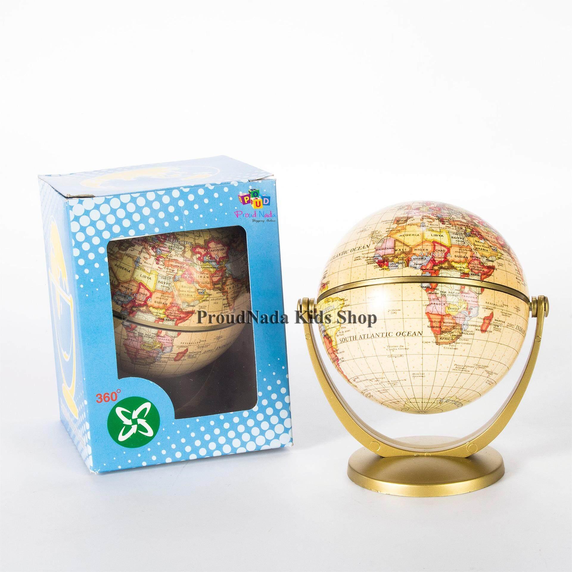 Proudnada Toys แผนที่ลูกโลกจำลอง 4 นิ้ว หมุนได้ 360 องศา Swivel-And Tiltable Globe No.100yd-3.
