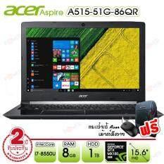 "Acer Aspire A515-51G-86QR (NX.GTCST.003) i7-8550U 1.8G/8GB/1TB/NVIDIA GeForce MX150 2GB/15.6"" FHD/Linux (Black) รับประกัน 2ปี"