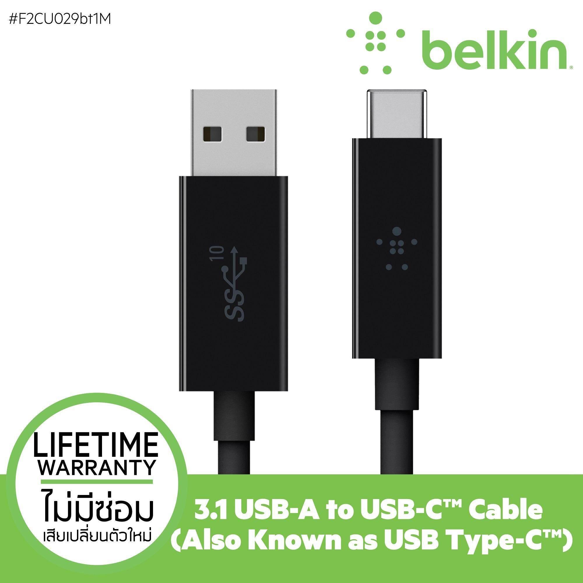 Belkin 3.1 USB-A to USB-C Cable F2CU029bt1M-BLK เบลคิน สายชาร์จ สาย USB รองรับการโอนถ่ายข้อมูล 10Gbps สำหรับโน้ตบุ๊กและสมาร์ทโฟนรุ่นใหม่