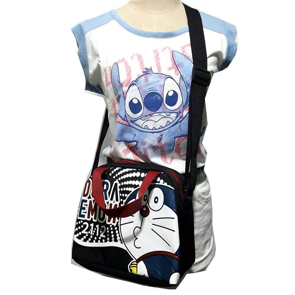Doraemon Mothercare Bag กระเป๋าเก็บความเย็น-ร้อน, กระเป๋าเก็บอุณหภูมิ, กระเป๋าโดเรมอน 27x19 Cm ลิขสิทธิ์โดเรมอน 100%.