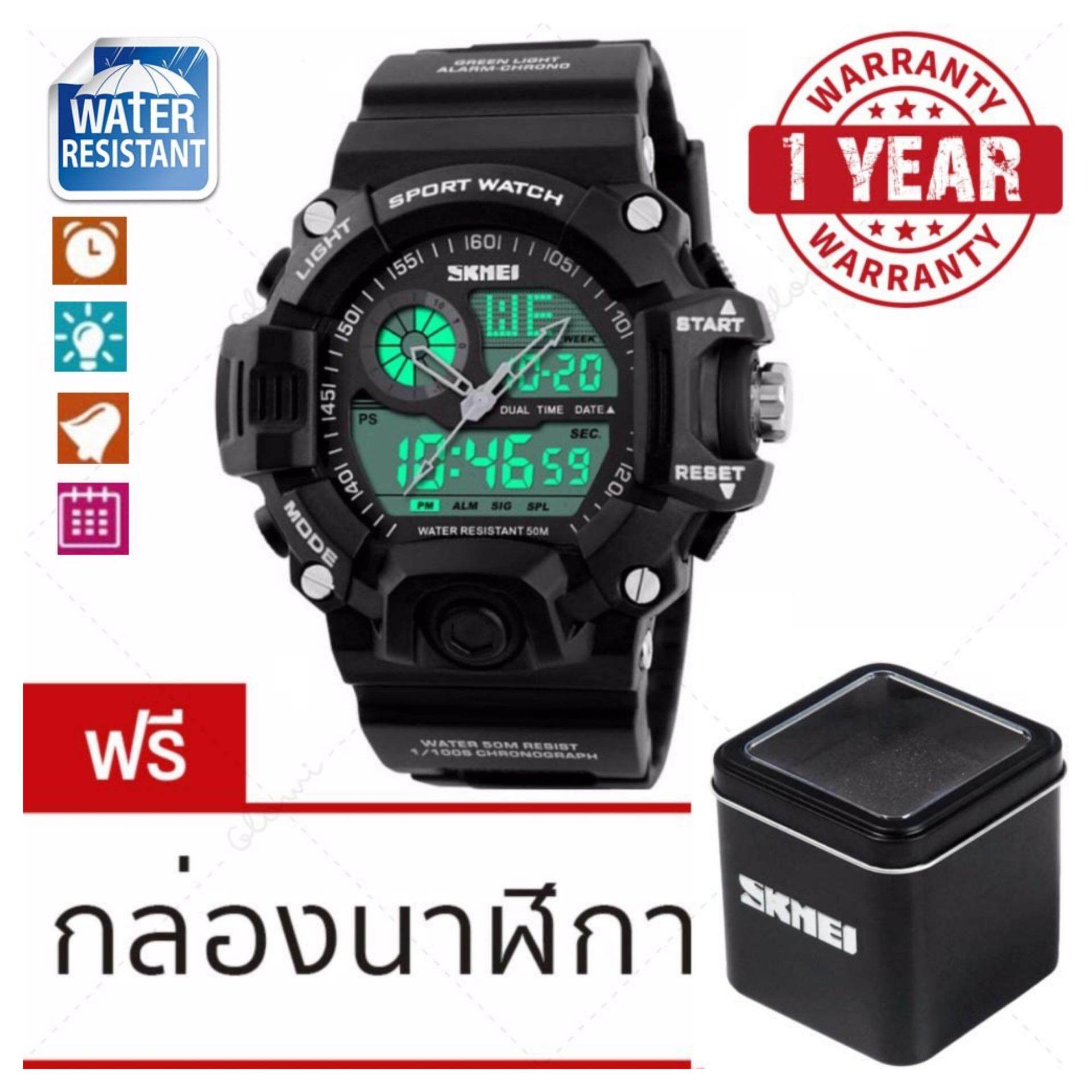 ขาย รับประกัน 1 ปี ของแท้แน่นอน Skmei นาฬิกาข้อมือผู้ชาย สไตล์ Sport Digital Watch ใช้ได้ทั้ง Digital และ Analog บอกวันที่ ตั้งปลุก จับเวลา กันน้ำ สายเรซิ่นสีดำ รุ่น Sk 0009 สีขาว White ราคาถูกที่สุด