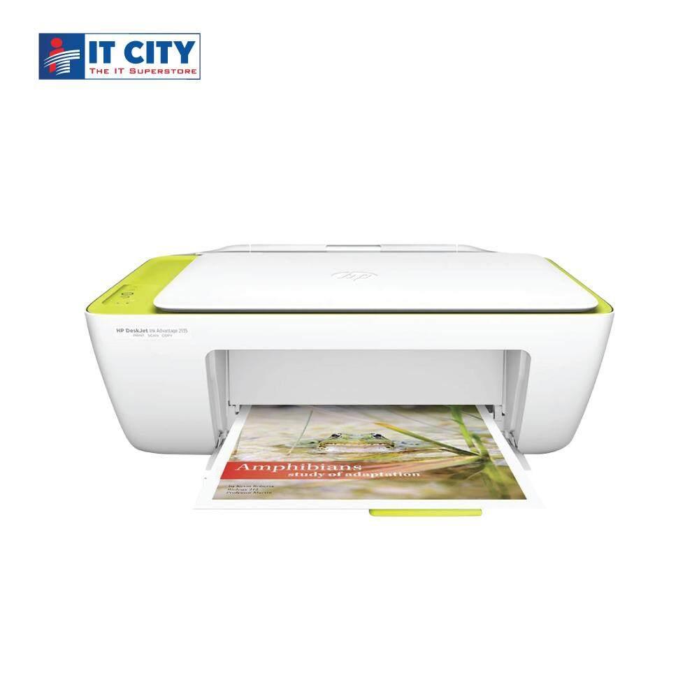 HP Deskjet Ink Advantage 2135 AIO/F5S29B