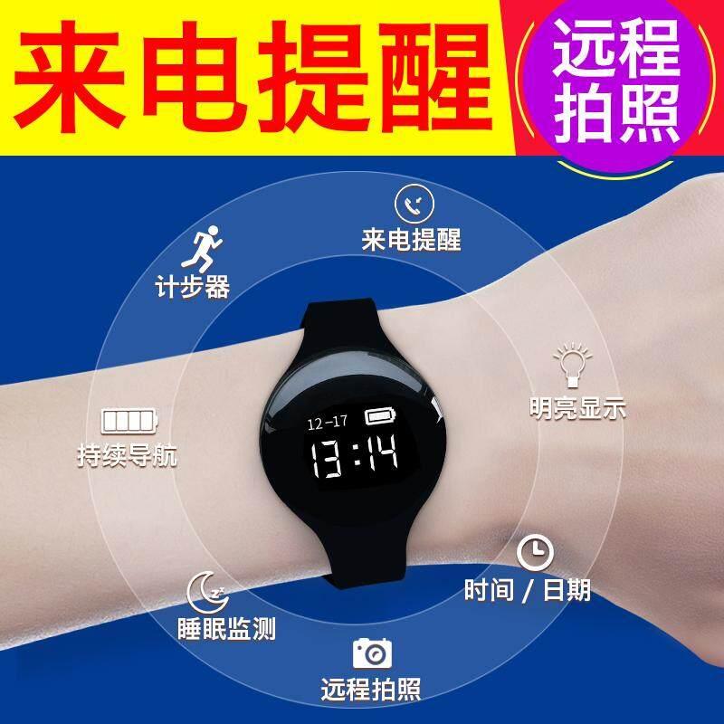 ... Lubang cacing konsep Jam Tangan Siswa perempuan anak perempuan SMP  kreatif Mekanikal kepribadian Jam tangan elektronik ... f4d9490f5f