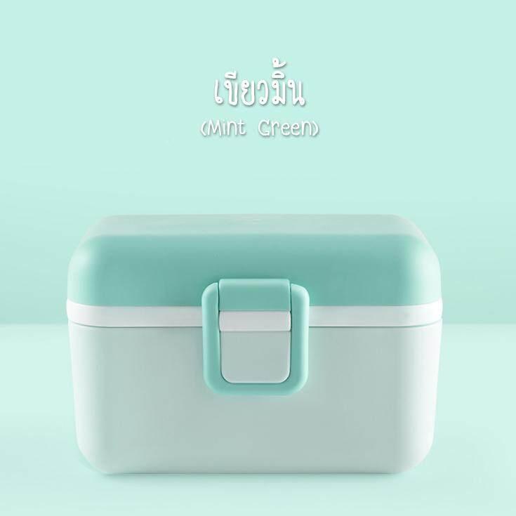 Thebesttoy กล่องเก็บนมผง/อาหาร กล่องสูญญากาศ กันแบคทีเรีย กันแสง กันลม ทนร้อน ทนเย็น พกพาสะดวก(มีแปรงทำความสะอาดให้ในกล่อง).