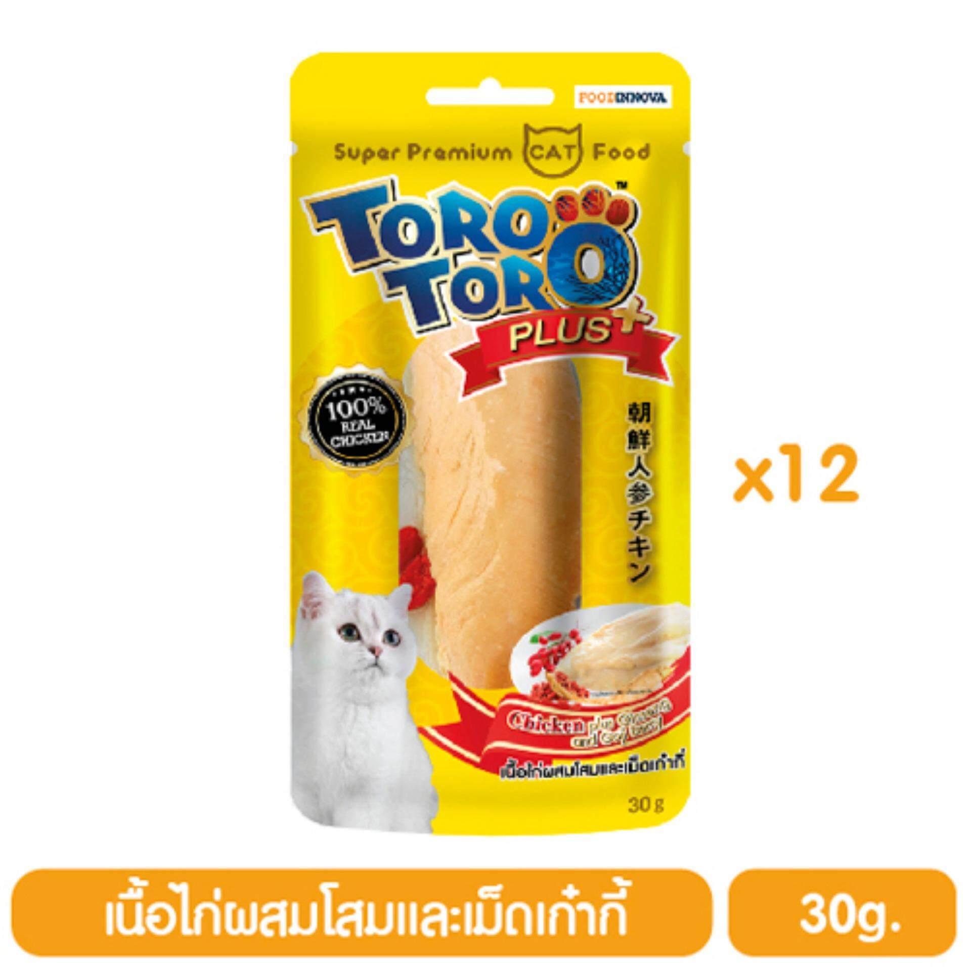 โปรโมชั่น Toro Toro โทโร โทโร่ ขนมแมว เนื้อไก่ผสมโสมและเม็ดเก๋ากี้ 30 G X 12 ซอง Toro Toro