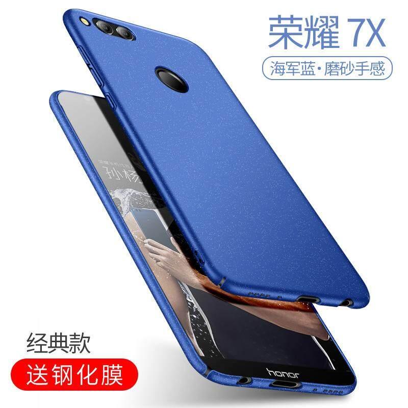 Aixuan Huawei Honor 7X Phone Case All Edges Included Dull Polish Silica Gel  Hard Case women 8a74dbdd5