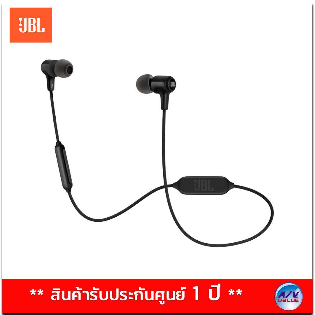 JBL E25BT Wireless Bluetooth Signature Sound In-Ear Headphones