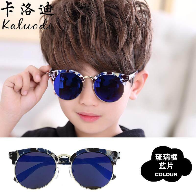 Bayi Anak Laki-laki atau Perempuan Kacamata Hitam Kacamata Hitam Anda Children