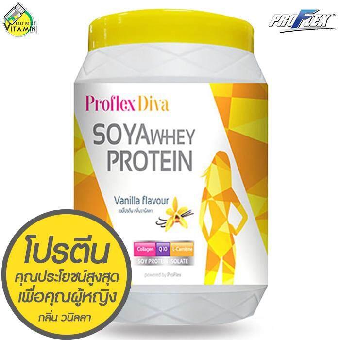 Proflex Diva Whey Protein Vanilla [500 G.] เสริมสร้างความสวยงาม ทำให้รูปร่างเดียวกระชับเข้ารูป.