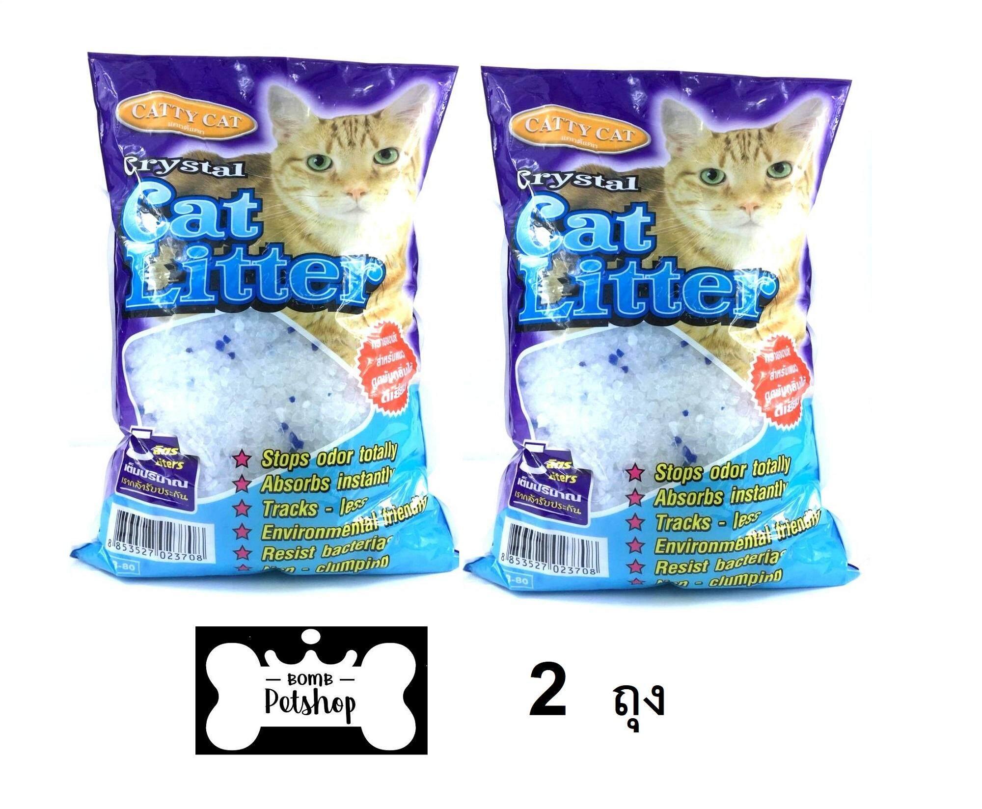 Cattycat Crystal Cat Litter ทรายอนามัยชนิดคริสตัลผสมเม็ดบีทสีฟ้า  5L ( 2 units )