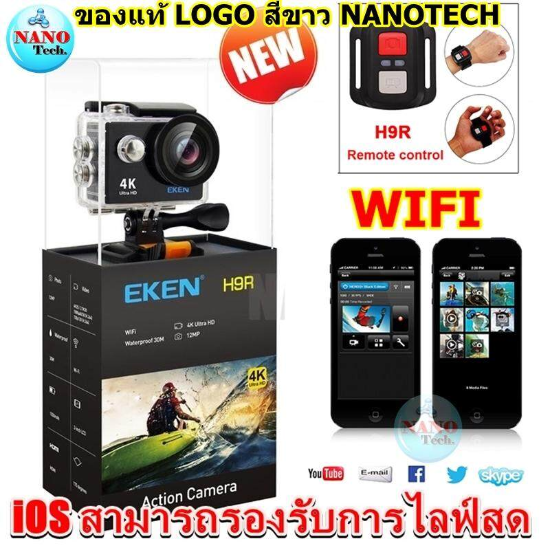 New Arrival!Original Eken H9 / H9R Ultra HD 4K Action Camera 30m waterproof 2.0' Screen
