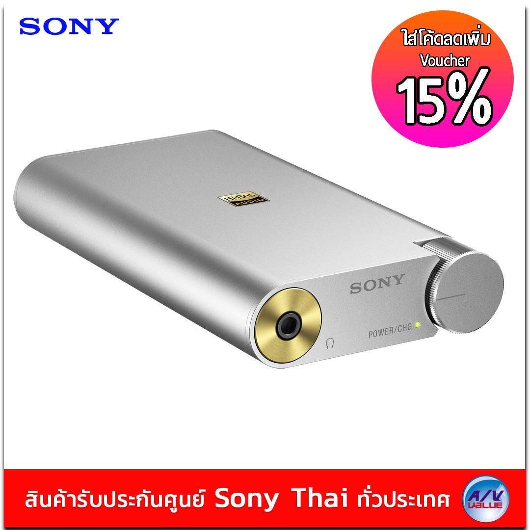 Sony PHA-1A- Silver