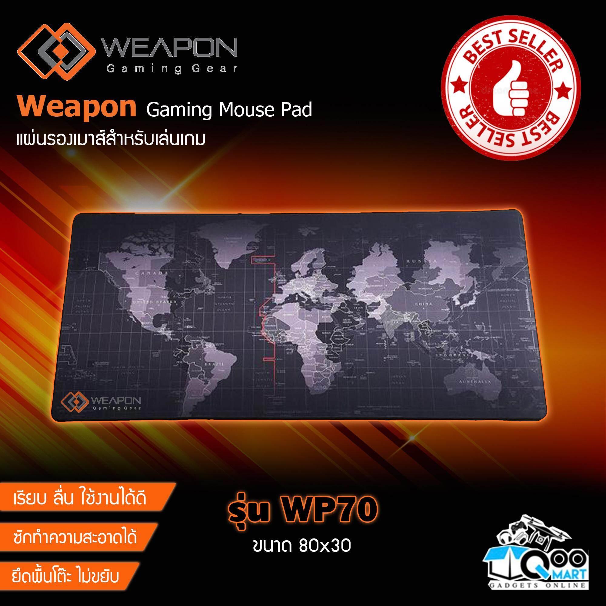 แผ่นรองเมาส์ สำหรับเล่นเกม Weapon Wp70 ขนาด 30x80 หนา 2 Mm รองได้ทั้งคีย์บอร์ดและเมาส์ .