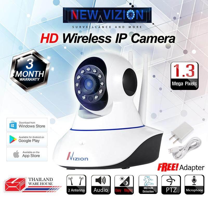 New Vizion P2P CCTV PTZ กล้องวงจรปิดไร้สาย IP Camera / Wifi / Lan Port / Day&Night / Infrared / อินฟราเรด / 1.3 ล้านพิกเซล / HD 960P / ติดตั้งด้วยระบบ Plug And Play / มีเสาสัญญาณ 2 เสา / สามารถจับภาพในที่มืด / มีไมโครโฟนและลำโพงในตัว  / FREE Adapter
