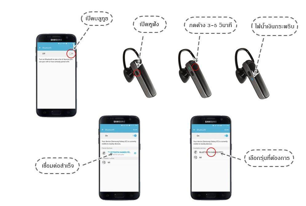 jabra-mini-how-to-connect-android.jpg