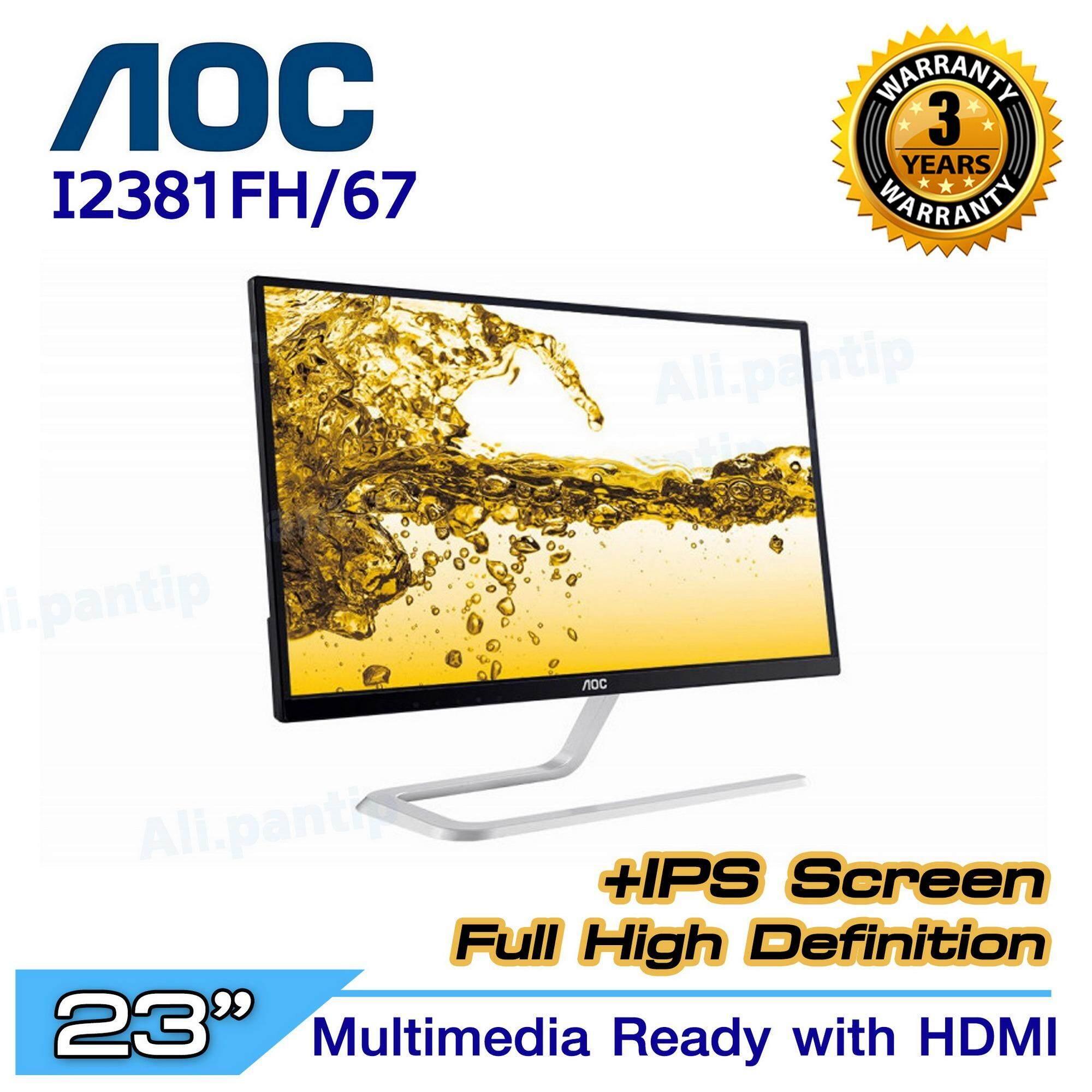 Monitor AOC I2381FH/67 Full HD IPS   (Black)