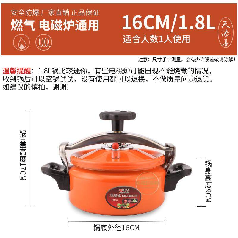 TIANTIANXI Berwarna-warni Anti Meledak Panci Presto Rumah Tangga Mini Kecil Panci Presto Gas Kompor Induksi Penggunaan Umum 3-4 Orang