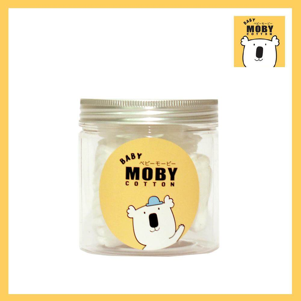 Baby Moby กระปุกใส่สำลี (แพ็ค 2 กระปุก).
