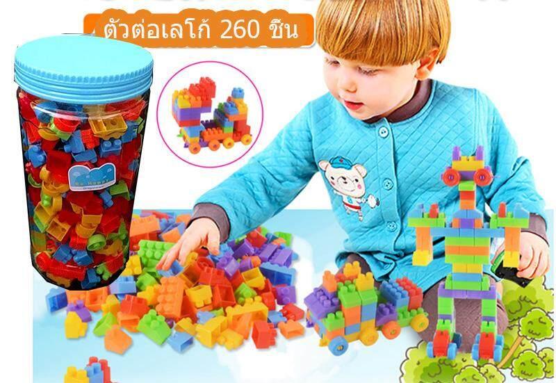 ตัวต่อ Lego ของเล่นสำหรับเด็ก  พร้อมกล่องเก็บ  รุ่น 260 Pcs.  (คละสี) .